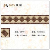 JZY004-150X800mm